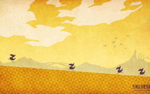 Фото обои небо, горы, птицы, тучи, прыжок, лого, logo