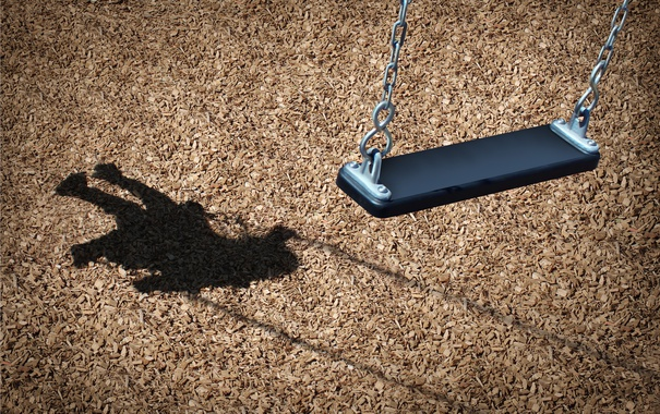 Фото обои park, shadow, empty, hammock, missing children