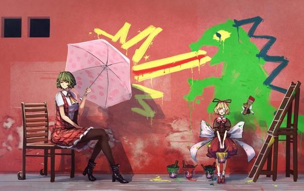 Фото обои зонт, аниме, арт, Medicine Melancholy, Kazami Yuuka, kikimifukuri