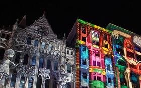 Обои свет, ночь, огни, цвет, дома, Австралия, шоу