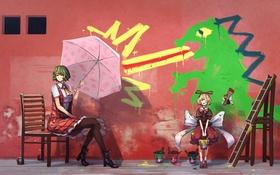 Картинка зонт, аниме, арт, Medicine Melancholy, Kazami Yuuka, kikimifukuri