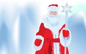 Картинка Зима, Новый год, Дед Мороз, Посох, Мешок