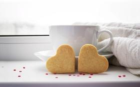 Обои любовь, сердце, кофе, love, cup, romantic, sweet