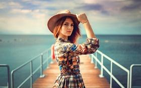 Картинка море, шляпка, Валерия