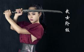 Картинка девушка, меч, иероглифы, азиатка, вакидзаси