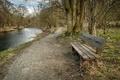 Картинка парк, дорожка, скамья