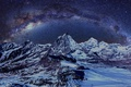 Картинка Milkyway, Composite, Nightscape, Matterhorn, Glacier, Valley, Zermatt